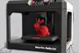 Imprimanta 3D. Renașterea industriei și a medicinei.