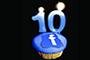 Facebook a împlinit 10 ani. Cum ne-a schimbat viața?