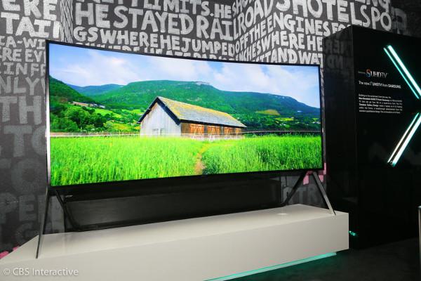 Samsung SUHD TV -  se curbează la comandă