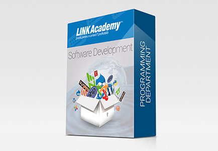 Software Development Program